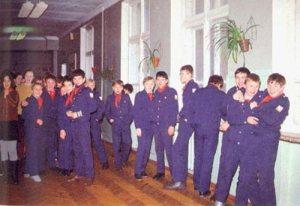 boyus uniform